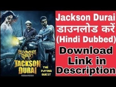tamil film Action Jackson full movie free download
