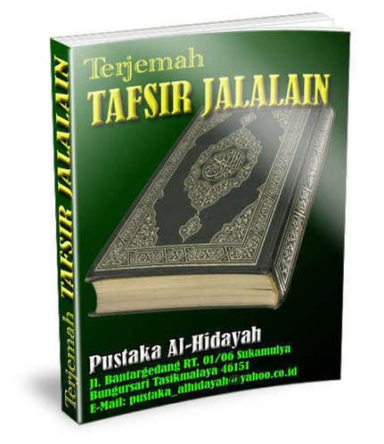 download terjemahan kitab minhajul abidin pdf