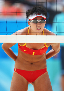 Chinese Women's Volleyball Team Goes Meatless Before Olympics, Loses ... - Diets In Review (blog)   Hannah's volleyball   Scoop.it