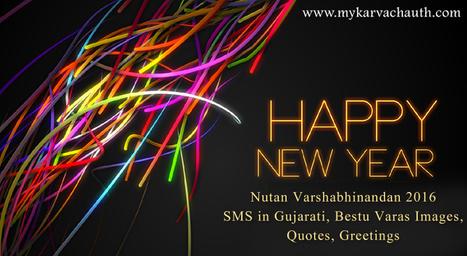 Happy New Year Nutan Varshabhinandan Images 47
