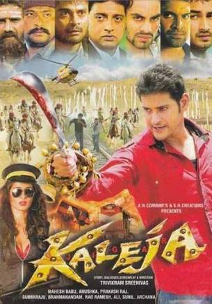 cz12 movie download in hindi in hd