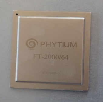 Chinese Chipmaker Unveils Speedy 64-Core ARM Processor | cross pond high tech | Scoop.it