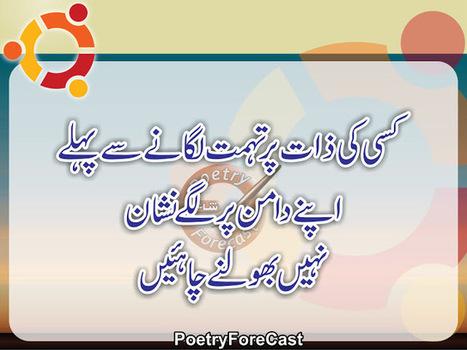 Maafi Quotes : PoetryForeCast | PoetryForeCast