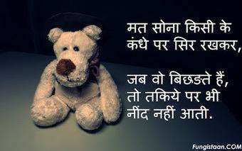 Top 100 Sad Whatsapp Status In Hindi Whatsap