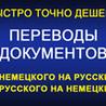 Russischverbände und Blogs