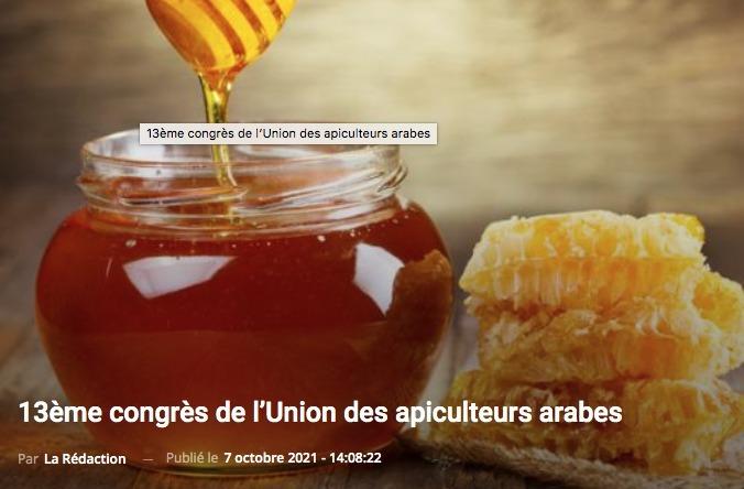 TUNISIE : 13ème congrès de l'Union des apiculteurs arabes