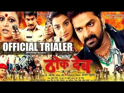 Sachin - A Billion Dreams 2 full movie free download in hd 720p