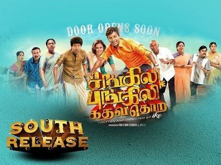 new release tamil movies torrent download
