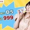 Cách cài đặt các gói cước 3g cho sim mạng Mobifone giá rẻ