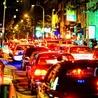 Philly Nightlife