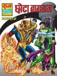 Comics hindi pdf raj