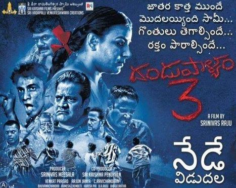 Singham Returns telugu full movie download in utorrent