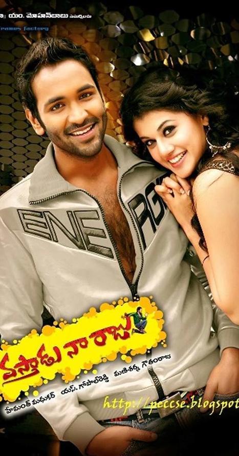 Khuda Kay Liye marathi movie download dvdrip movies