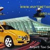 Best airport taxi services mountain view ca