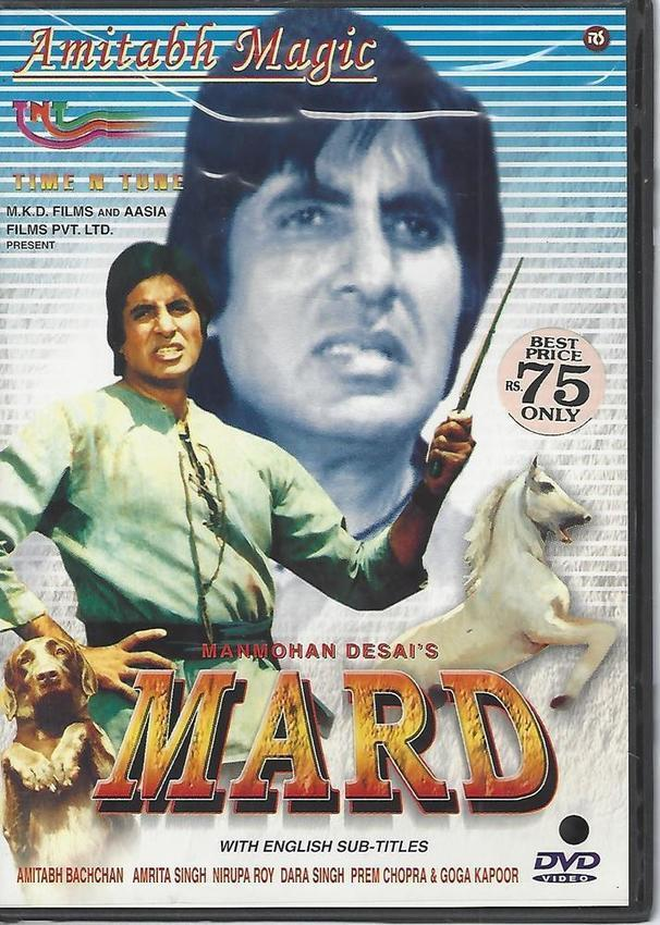 Just 47 Hum Bhi Insaan Hai Of The Movies Free Download