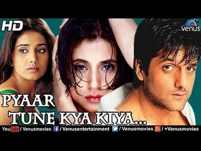 Mp4 Download Aao Pyar Karen 2012 Full Movie