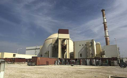 'Nuclear Expert' Among Dead in Iranian Nuclear Plant Explosion | Politics and Business | Scoop.it