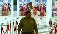 Secret cinema gently subverts Saudi Arabia's puritanism | Postcolonial mind | Scoop.it