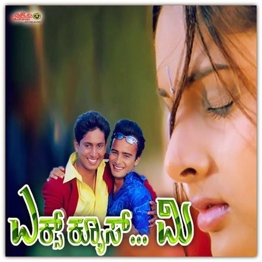 download film Babloo full movie 3gp downloadgolkes