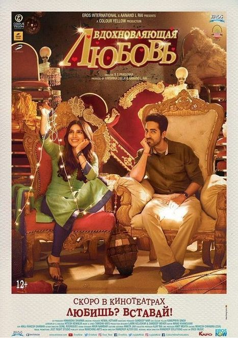 abhiyum naanum full movie in tamil hd 1080p