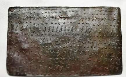 Ces tablettes de 2000 ans jettent une nouvelle lumière sur Jésus-Christ | Les déserts dans le monde | Scoop.it