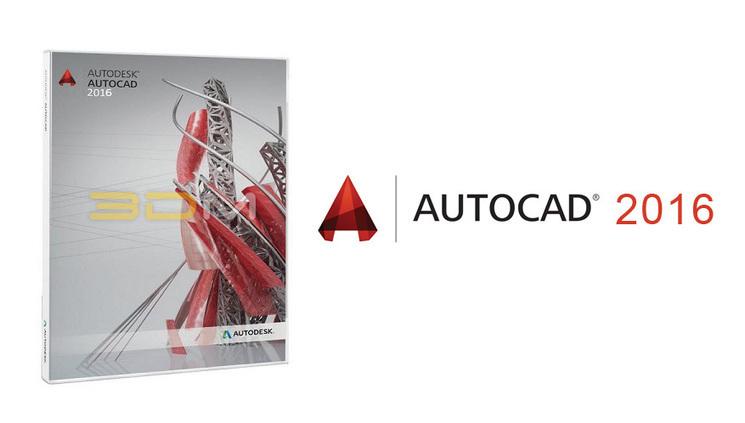 autocad 2016 kickass download