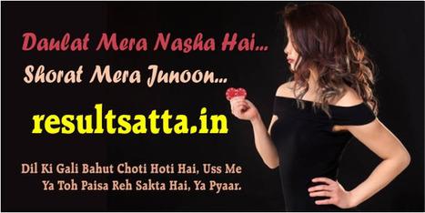 Satta King Result | Daily Satta Result | Get Da