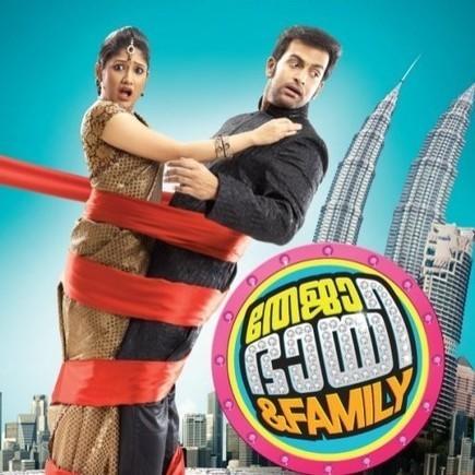 Hanuman Bhakt Hawaldar 3 Full Movie In Hindi Dubbed Watch Online Free