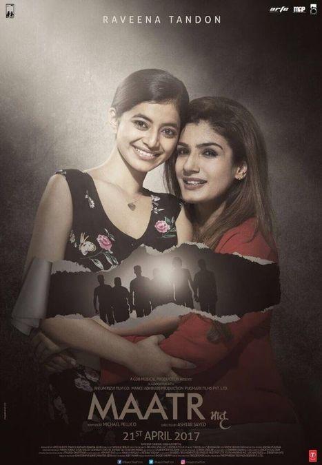 download marathi movie Dobaara - See Your Evil