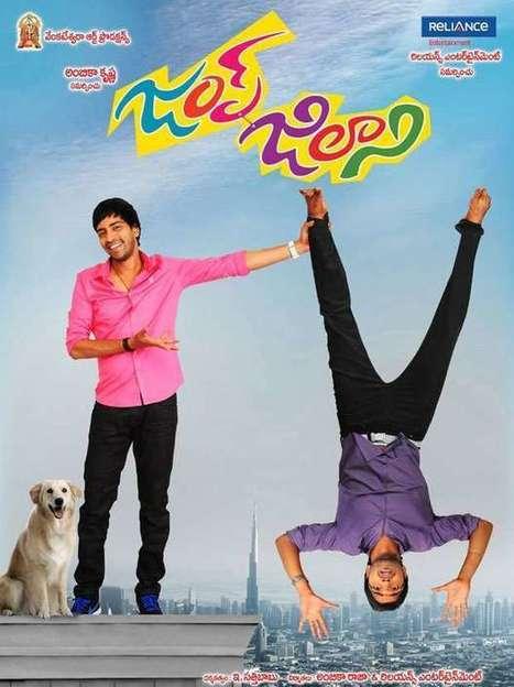 Kaun Kitney Paani Mein movie download hd utorrent