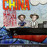 The Arts - Media Studies: ATOM Metro Magazine Asia-focused film guides