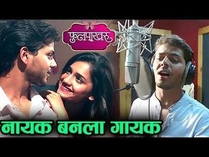 hindi movie songs Chowky pdf download