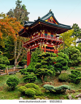 Pagoda in the Japanese Tea Garden | A Love of Japanese Gardens | Scoop.it