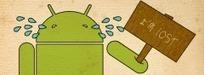 Comment localiser un téléphone Android perdu ou volé ? | JOIN SCOOP.IT AND FOLLOW ME ON SCOOP.IT | Scoop.it
