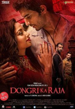 Songs of king dil ka raja movies free downloa songs of king dil ka raja movies free download thecheapjerseys Gallery