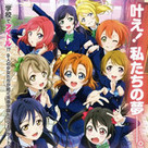 Comic Market 83 New Anime Flyers Collection | Anime News | Scoop.it