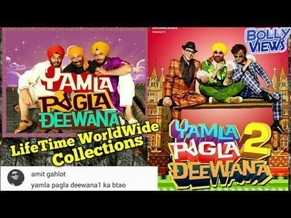 Mera Badan The Body Tamil Movie Mp3 Downloadgolkes