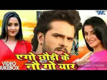 Download Movie Kothewali In Hindi