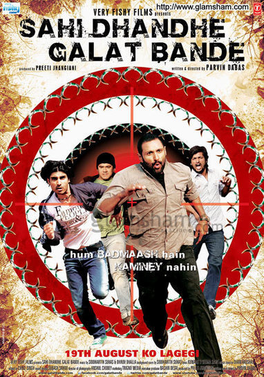 torrenz hollywood movies in hindi 2015