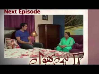 Ek Hi Bhool marathi movie full download - Typo Designs