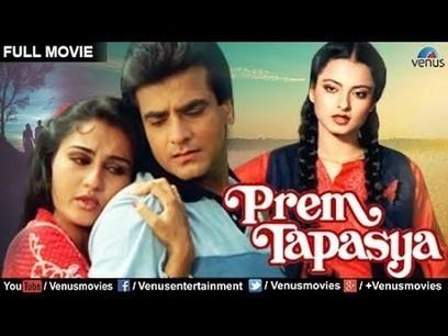 hindi songs of Pyar Ka Jalwa free download