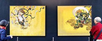 Masterpieces depicting gods of wind, thunder reproduced as Nishijin tapestries   The Asahi Shimbun (Japon)   Kiosque du monde : Asie   Scoop.it