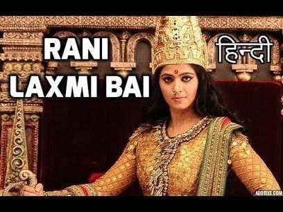Lakshmi full movie download in hindi 3gp