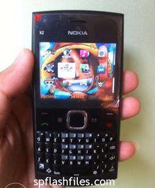 rm709v8.75 firmware
