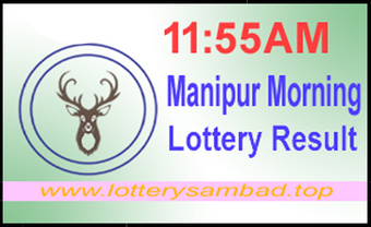 Manipur State Lottery Morning Result 19 3 2019
