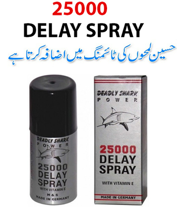 deadly shark power 25000 long time delay spray
