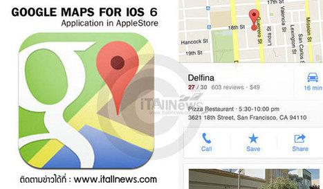 APP: Google Maps iOS 6 iPhone 5 สิ้นสุดการรอคอยกูเกิลแมพบน Apple Store : Downlad FREE | iTAllNews | Scoop.it