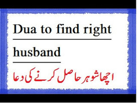Dua for finding a good husband