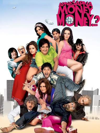 Apna Sapna Money Money hindi movie full download utorrent movies