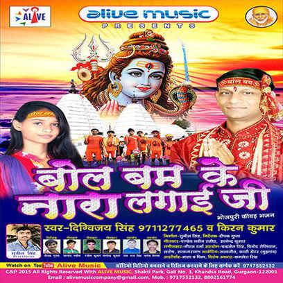 Saajan Ki Bahon Mein full movie dvdrip mp4 download